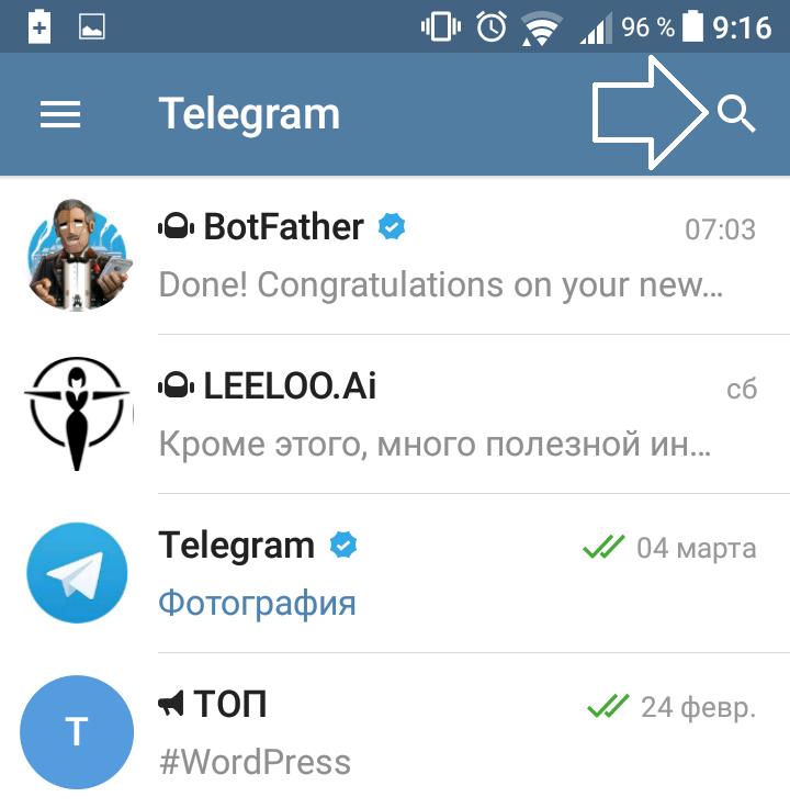 поиск телеграм