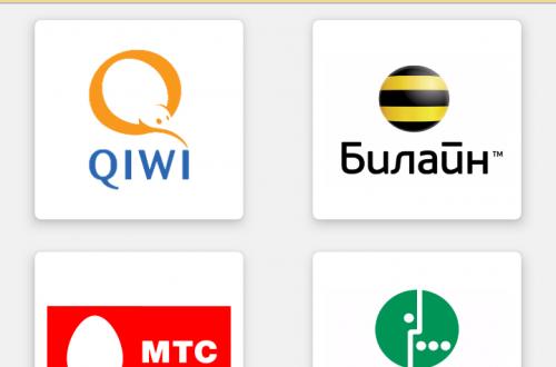 Приложение андроид для заработка денег