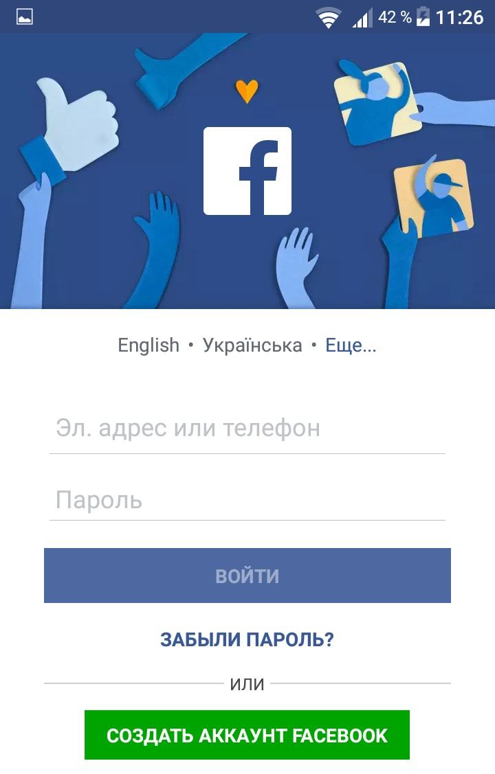 войти в фейсбук
