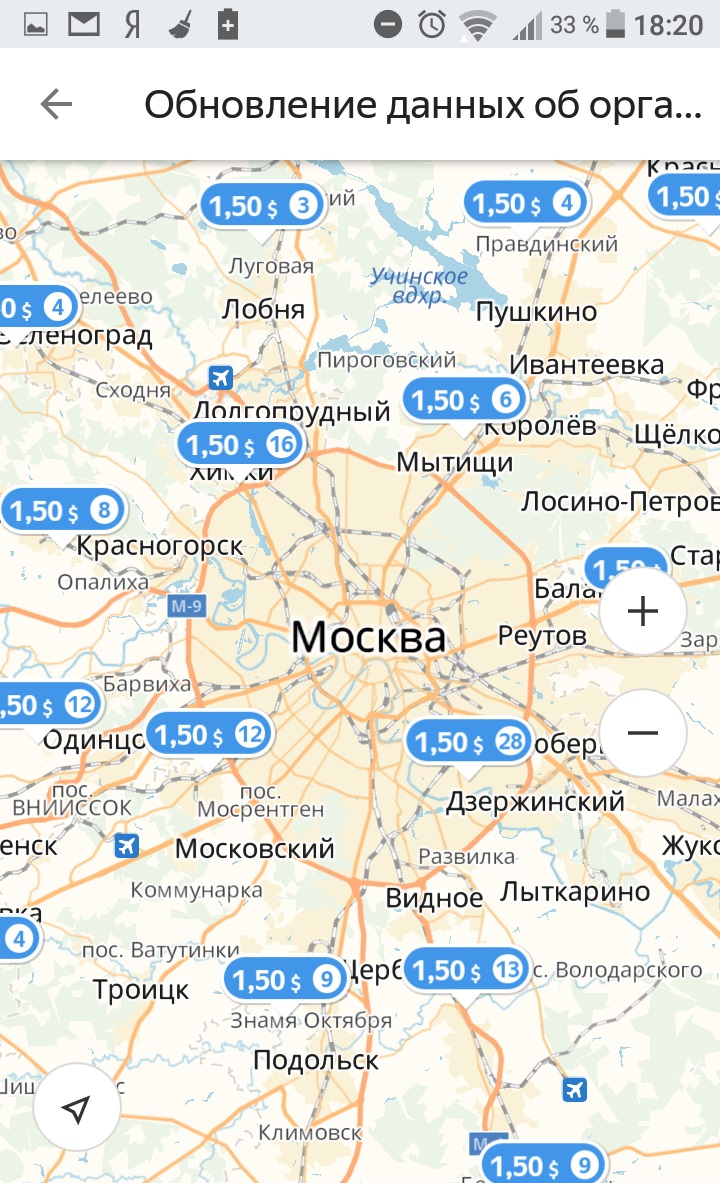 карта Москва задания толока