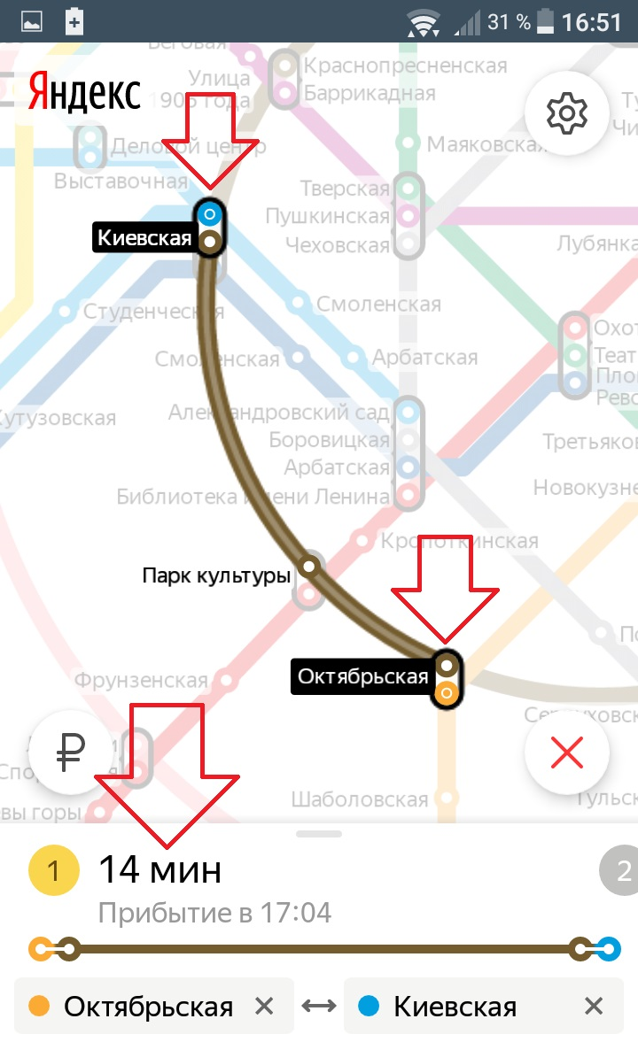 метро москвы время в пути