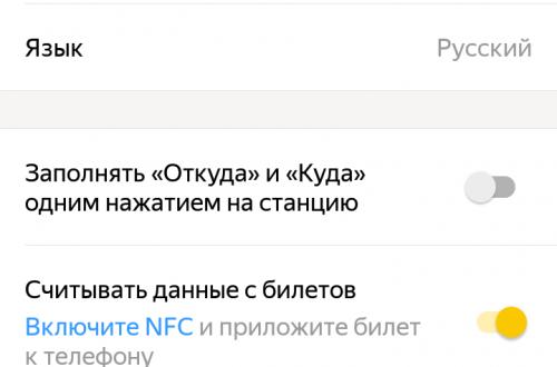 Новая схема метро Москвы с расчётом времени в пути 2018