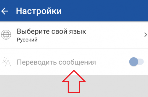 Чат рулетка с девушками онлайн без регистрации Русская 18