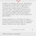 Тарифы МТС 2018 действующие Краснодарский край