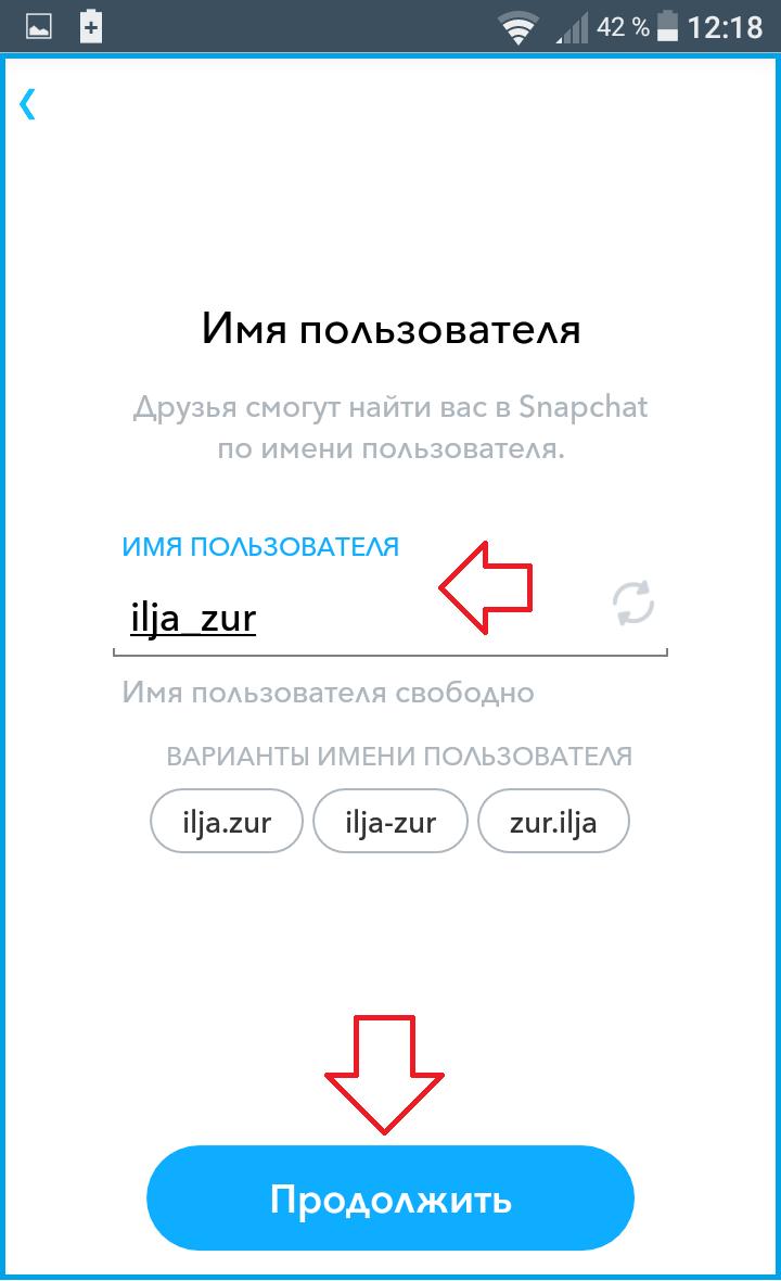 имя пользователя