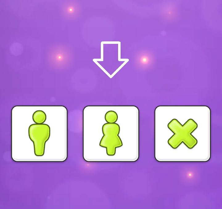 выбрать пол