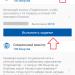 Samsung Galaxy S9 инструкция руководство как пользоваться настройка