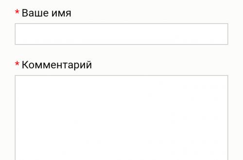 Служба поддержки Яндекс такси помощь для клиентов телефон