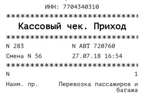 Яндекс такси оплата наличными в приложении как сделать