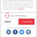 Резервная копия сайта плагин WordPress