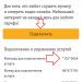 Как добавить адрес в Яндекс навигатор