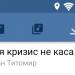 Как заказать такси Яндекс по телефону онлайн