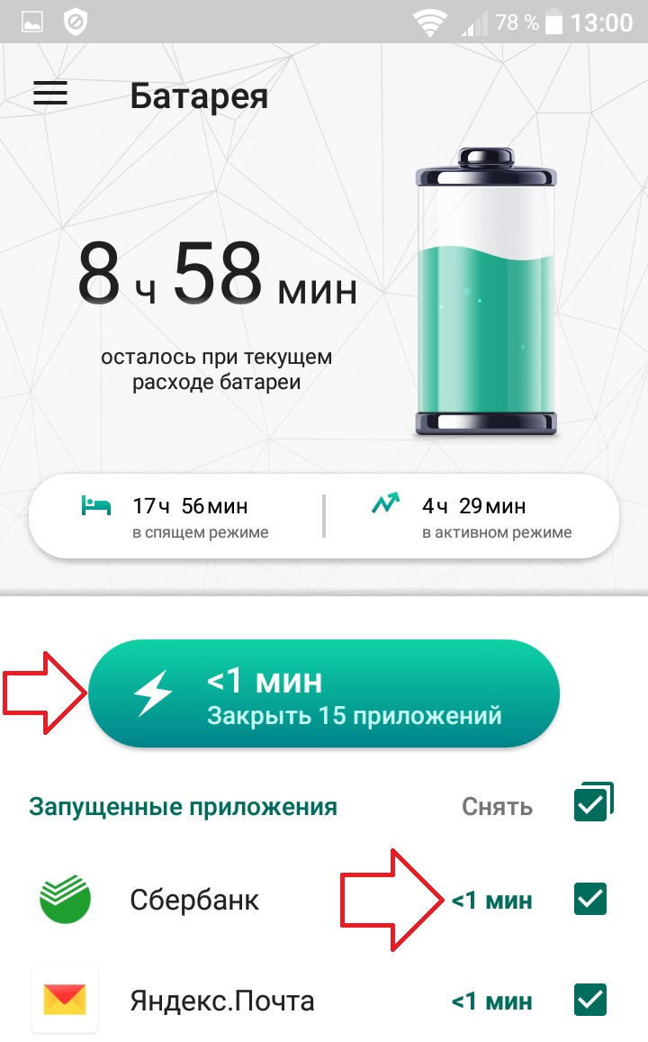 заряд батареи андроид приложение