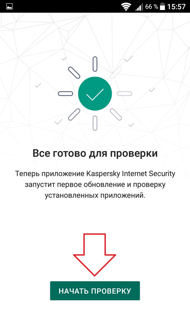 проверка вирусы андроид