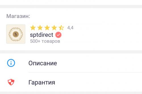 Скачать приложение Джум бесплатно на телефон андроид на Русском языке