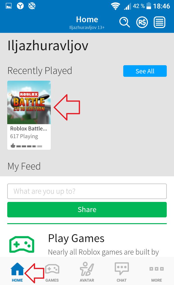 игровая панель roblox