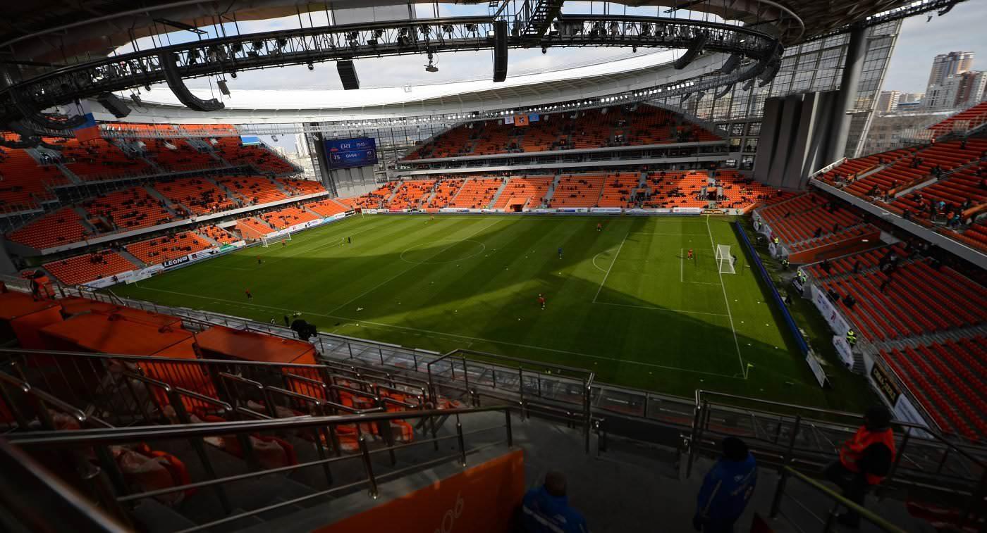 Екатеринбург Арена ЧМ 2018