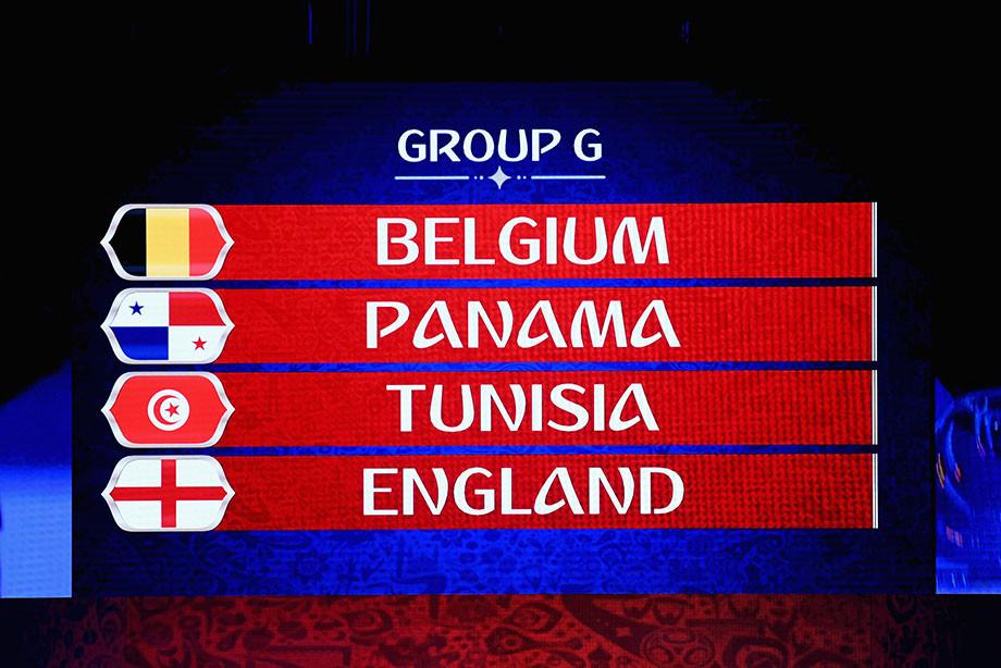 Чемпионат мира по футболу 2018 группа G
