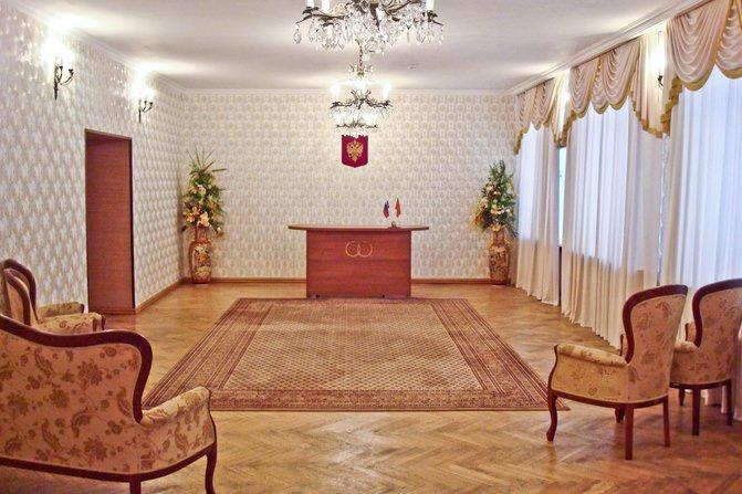 ЗАГС Красносельского района