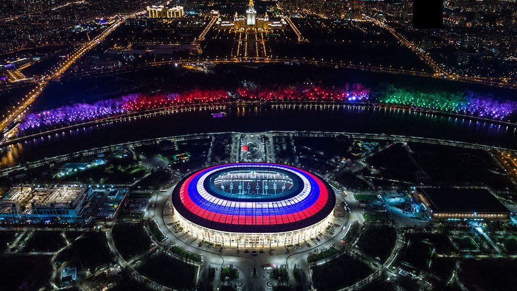 Москва. Стадион Лужники фото с высоты полёта