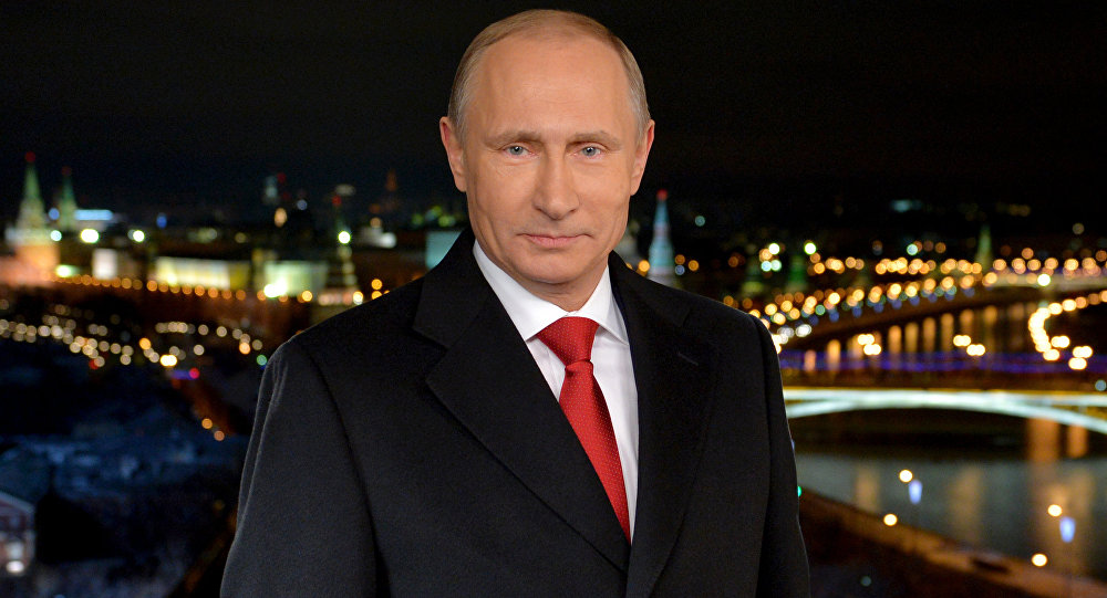 Путин Владимир Владимирович кандидат в президенты России 2018