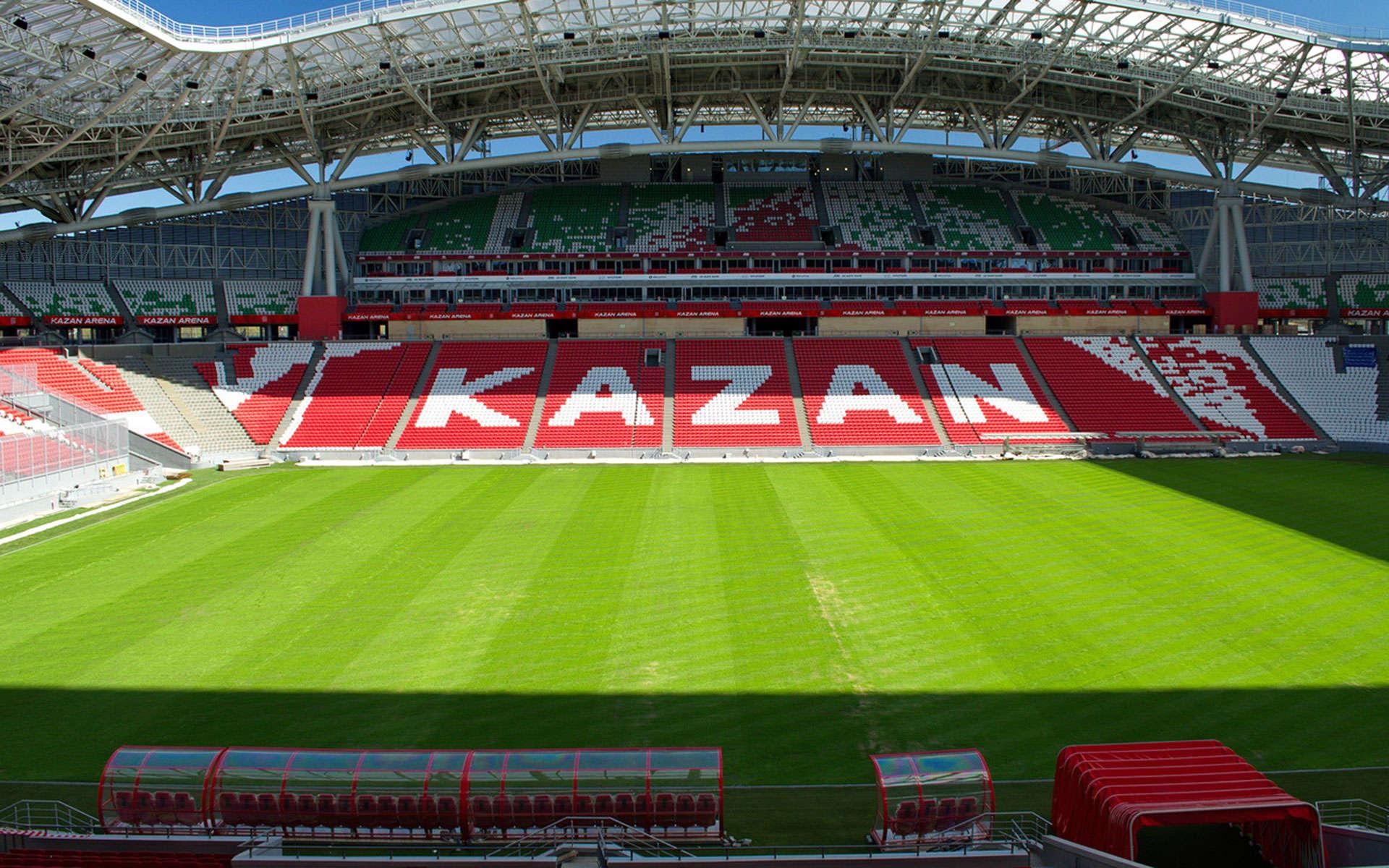 Казань Арена ЧМ