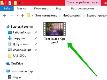 видео редактор windows