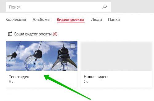Бесплатный видеоредактор для Windows 10 на Русском языке