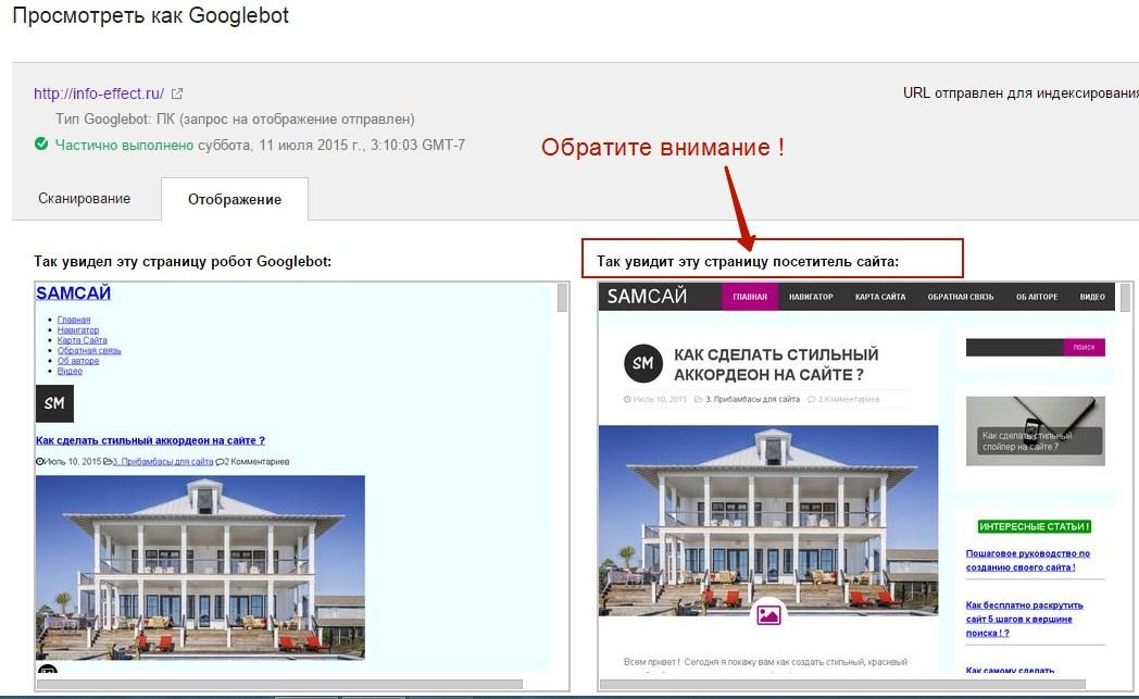 Как быстро добавить статью в поиск Google