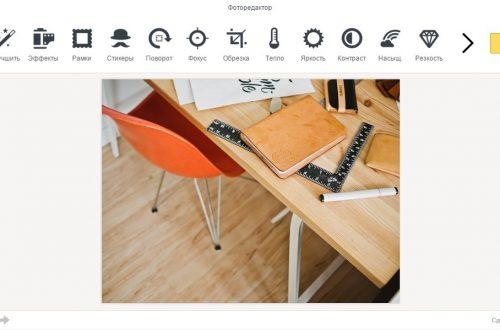 Яндекс диск бесплатное хранение и распространение файлов