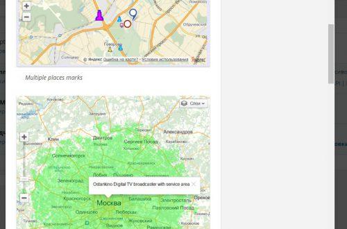 Yandex Maps API карта на сайт wordpress шорткод