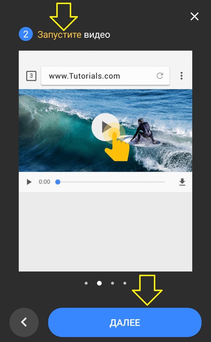 смотреть видео приложение