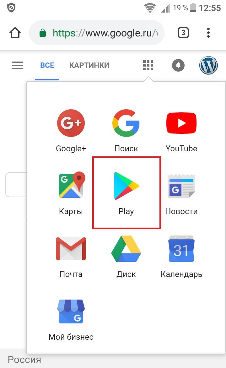 плей маркет гугл