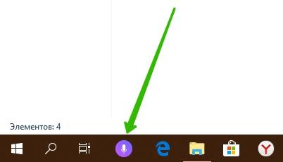 Как отключить Алису на компьютере в Яндекс браузере