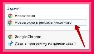 Как очистить любой браузер ?