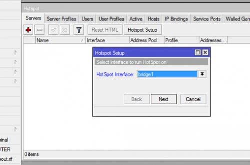 <br><span> <br><span>Настройка HotSpot на Wi-Fi роутере MikroTik</span> <br></span> <br>