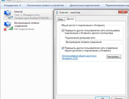 <br><span> <br><span>Настройка Wi-Fi адаптера в режиме точка-точка (Ad-Hoc) в Windows 7</span> <br></span> <br>
