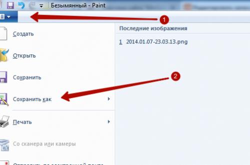 Как сделать скриншот, сфоткать экран на ноутбуке