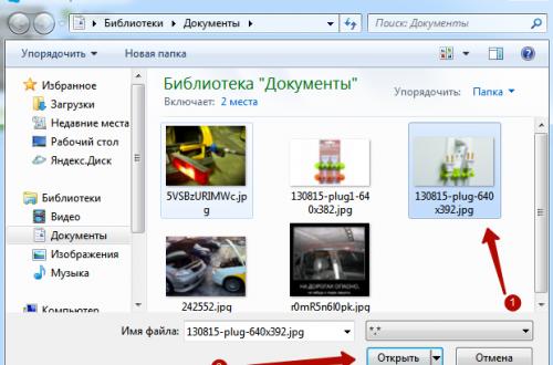 Как отправить фотку или файл по скайпу?