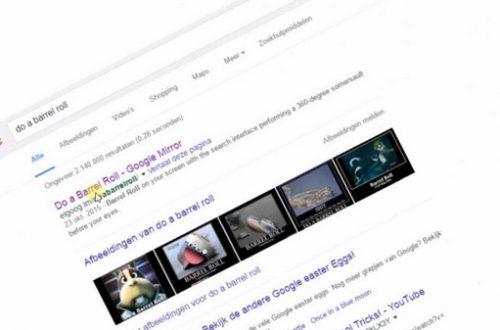 ТОП 10 лайфхаков для поиска в Google: найти всё