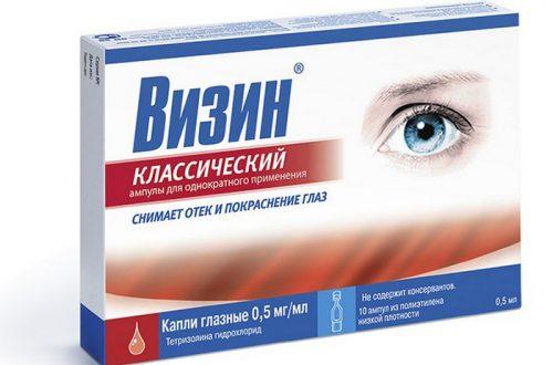 ТОП 10 лайфхаков, что делать с красными глазами: не в бровь, а в глаз
