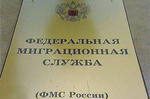 Получение гражданства России для граждан Украины
