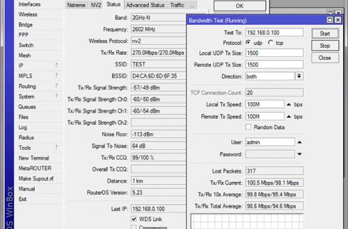 <br><span> <br><span>Обзор итестирование MikroTik SXTG-2HnD</span> <br></span> <br>