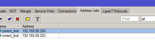 <br><span> <br><span>Ограничение торрентов в MikroTik RouterOS</span> <br></span> <br>