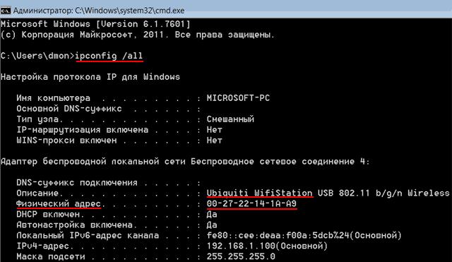 <br><span> <br><span>Ограничение скорости интернета в роутерахTP-Link</span> <br></span> <br>