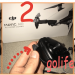 Как включить режим WiFi на Mavic Air