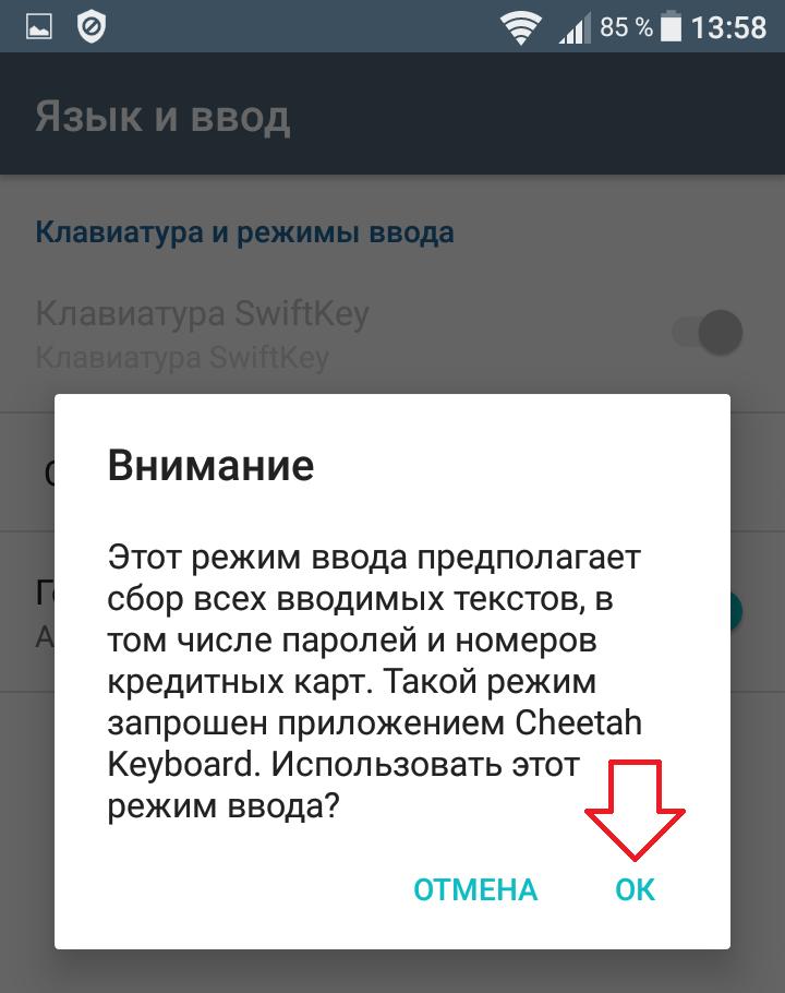 уведомление андроид