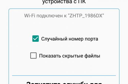 Лучший файловый менеджер для андроид на Русском бесплатно