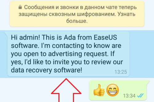 Как копировать сообщения в ватсапе WhatsApp