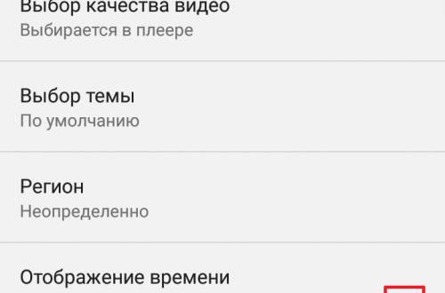 Бесплатное ТВ на андроид Русское приложение смотреть